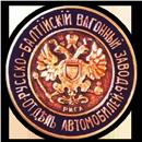 Russo-Balt